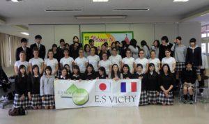voyage d'étude - ES VICHY - Japon 2017